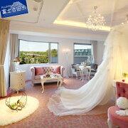 【ふるさと納税】 ウェディング 結婚式 ホテル 豪華 宿泊 リバイバルウェディングプラン(ハイランドリゾート宿泊付) 送料無料