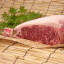 【ふるさと納税】甲州ワインビーフ熟成肉横綱セット(リブロースブロック 2kg・サーロインブロック 2kg)