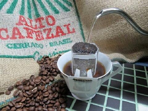 【ふるさと納税】 ドリップコーヒー 珈琲 富士山麓ぶれんど ドリップバックコーヒー3種 セット 送料無料