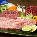 【ふるさと納税】 牛肉 霜降り 赤身 焼肉 焼き肉セット バ...