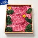 【ふるさと納税】 牛肉 サーロイン ステーキ 山梨県産 富士...