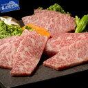 【ふるさと納税】 牛肉 カルビ 霜降り 焼肉 バーベキュー ...