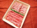 【ふるさと納税】甲州ワインビーフ×甲州富士桜ポーク すき焼きセット