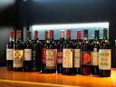 【ふるさと納税】◆山梨県産 赤ワイン 飲み比べ 12本セット...