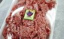 【ふるさと納税】A-204.ワイン豚挽き肉 1.5kg