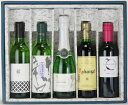 【ふるさと納税】山梨ワイン飲み比べセット 5本(TO−10A...