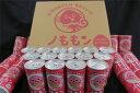 【ふるさと納税】山梨県産もも果汁100%使用!ももジュース「...