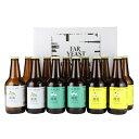 【ふるさと納税】FAR YEAST 地ビール詰合せ 12本...