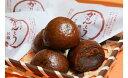【ふるさと納税】竹林堂看板商品!食感が楽しい!かりんとう饅頭...