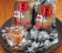 【ふるさと納税】様々な味が楽しめる!竹林堂甲斐玉と銘菓の詰合せ