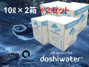 【ふるさと納税】【定期便】【山梨 道志村の天然水】doshi...