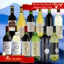 【ふるさと納税】地理的表示『日本』の希少ワイン 12本セット...