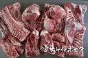 【ふるさと納税】[数量限定]富士ヶ嶺豚(白豚)【上等級豚肉を加工】 4ヶ月分布 貴賓コース