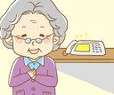 【ふるさと納税】郵便局のみまもりサービス「みまもりでんわサービス(固定電話3か月)」 / 見守り お年寄り 田舎 故郷 山梨県
