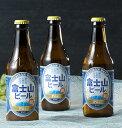 【ふるさと納税】富士山ビール〈ピルス〉6本 クラフトビール 瓶 お酒 酒 お取り寄せ 山梨県 富士河