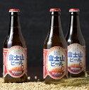【ふるさと納税】富士山ビール〈ヴァイツェン〉6本 クラフトビール 瓶 お酒 酒 お取り寄せ 山梨県
