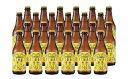 ショッピングふるさと納税 すき焼き 【ふるさと納税】富士桜高原麦酒 ピルス24本セット( 地ビール クラフトビール)