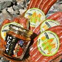 【ふるさと納税】鹿肉セット