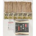 【ふるさと納税】本十割生そば6食セット 【麺類/そば・蕎麦/...