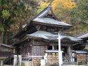 【ふるさと納税】030-006別所温泉ご宿泊補助券3枚セット...