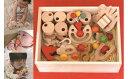 【ふるさと納税】100-006赤ちゃんのための木のおもちゃセ...