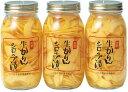 【ふるさと納税】ツルヤ 完熟生かりんシロップ漬 【缶詰・瓶詰】