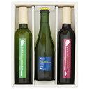 【ふるさと納税】信州小諸産 りんごワイン・シードル詰合せ 【お酒/ワイン・洋酒】
