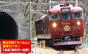 【ふるさと納税】観光列車「ろくもん1号(軽井沢→長野)」食事...