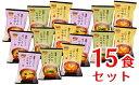 【ふるさと納税】山吹味噌フリーズドライ味噌汁 15食セット