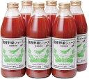 【ふるさと納税】ツルヤ 国産野菜ジュース(食塩無添加) 【果...