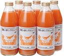 【ふるさと納税】ツルヤ 国産にんじんミックスジュース 【果実...