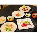 【ふるさと納税】日本料理「音羽」会席料理 1名様 お食事券 【お食事券・チケット】