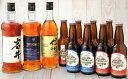 【ふるさと納税】本坊酒造ウイスキー + 南信州ビール 【お酒/洋酒・リキュール類】