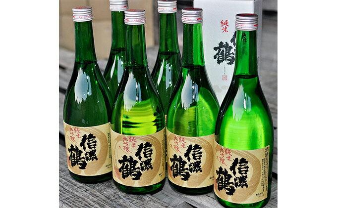 【ふるさと納税】信濃鶴 純米大吟醸4合セット 【日本酒】