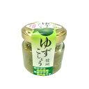 【ふるさと納税】柚子胡椒(30g×3瓶) 【加工食品・調味料・香辛料・ゆず・こしょう】