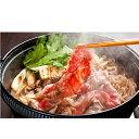 【ふるさと納税】【すき焼き用】信州アルプス牛「もも肉」(300g×2パック) 【牛肉・お肉・すきやき・スキヤキ】