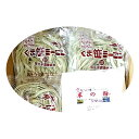 【ふるさと納税】くま笹ミーセン(くま笹米粉麺)と米粉の詰合せ...