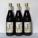 【ふるさと納税】山葡萄ジュース 3本セット 無添加 無加糖 ポリフェノール ぶどう 信州 ご当地 お取り寄せ 【果実飲料・ジュース】