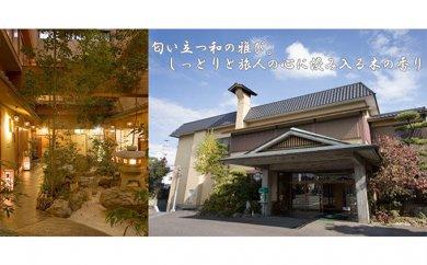 【ふるさと納税】天然温泉「佐久ホテル」宿泊券2名様 【宿泊券・旅行券】