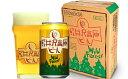 【ふるさと納税】24缶 軽井沢高原ビールワイルドフォレスト ...