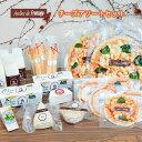【ふるさと納税】アトリエ・ド・フロマージュ チーズアソートセ