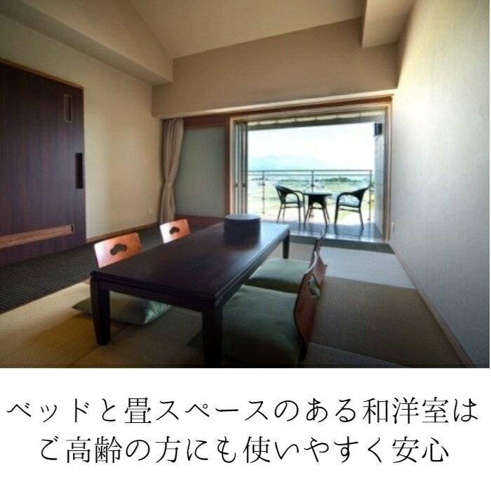 【ふるさと納税】信州八重原温泉アートヴィレッジ...の紹介画像3