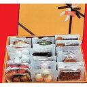 【ふるさと納税】焼き菓子おまかせ20個Aセット【106148...