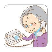 【ふるさと納税】みまもりでんわサービス(固定電話コース)(12ヶ月) 【チケット】
