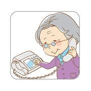 【ふるさと納税】みまもりでんわサービス(携帯電話コース)(6ヶ月) 【チケット】