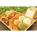 【ふるさと納税】5種類のメロンパンとおすすめパンのお楽しみセ...
