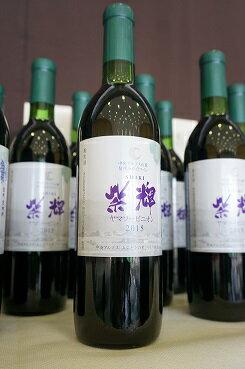 【ふるさと納税】山ぶどうワイン「紫輝」8本