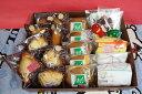 【ふるさと納税】障がい者支援施設長野県西駒郷の菓子・作成小物詰め合わせセット