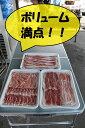 【ふるさと納税】駒ヶ岳山麓「清流豚」「しゃぶしゃぶ4kgセッ...