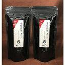 南信州産茶葉100% 信州和紅茶 リーフ